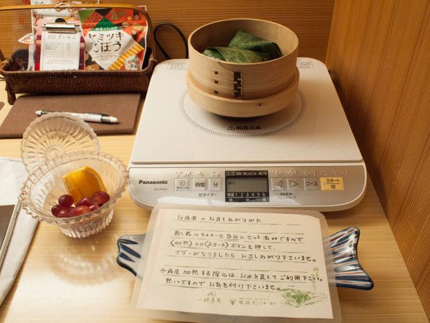 お夜食サービス 温泉宿
