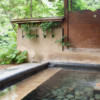 露天風呂 すずむしの湯