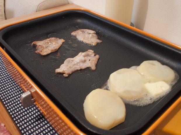 お家焼き肉