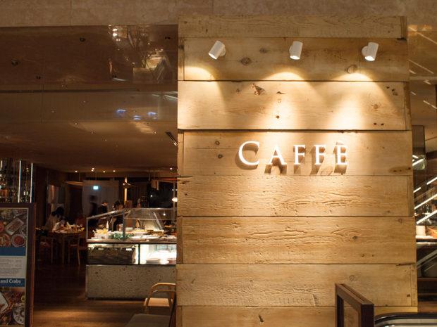ハイアット ブッフェ CAFE