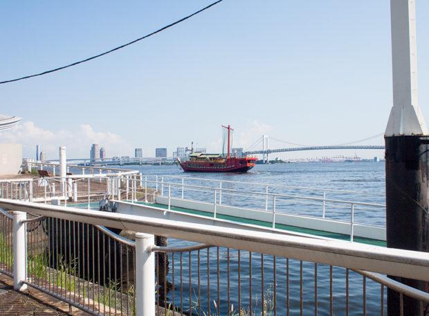 竹芝 遊覧船