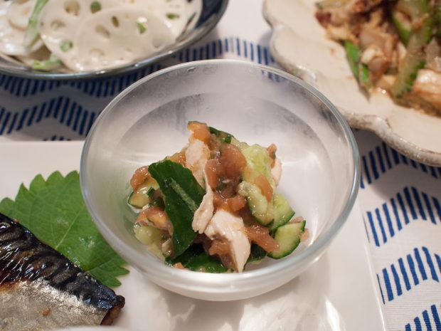 きゅうり 梅肉 ササミ