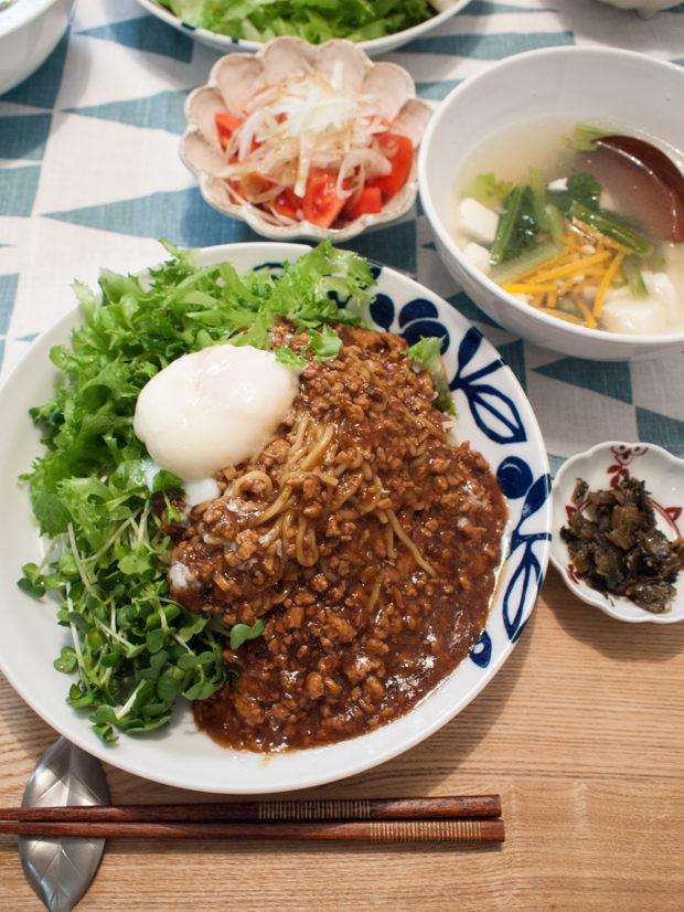 脇屋シェフ ジャージャー麺 オイシックス