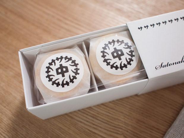 サトナカ クッキー