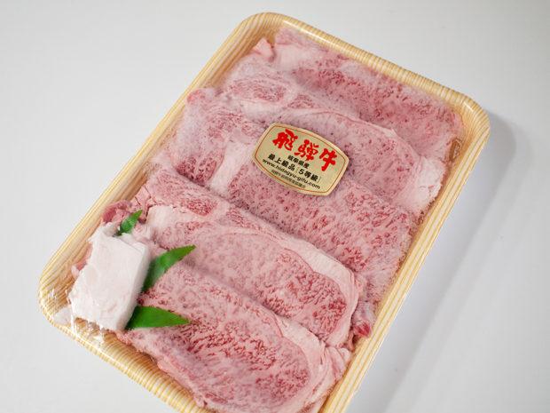 ふるさと納税 牛肉