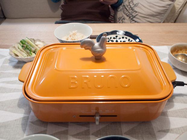 BRUNO 鮭のちゃんちゃん焼き