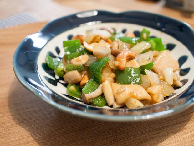 オイオイシックス 鶏肉とカシューナッツ炒め