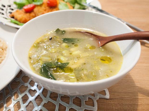 バジル スープ kit