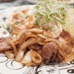 レシピ 生姜焼き