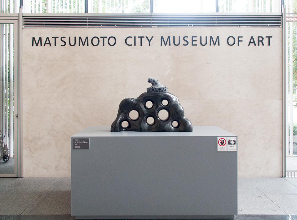 草間彌生 松本市美術館