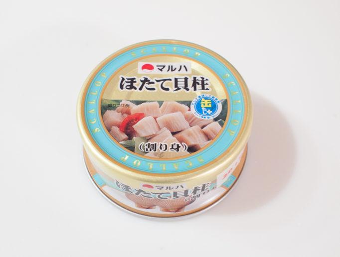 ホタテの缶詰で炊き込み御飯