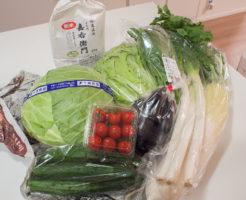 ふるさと納税で届いた野菜とお米