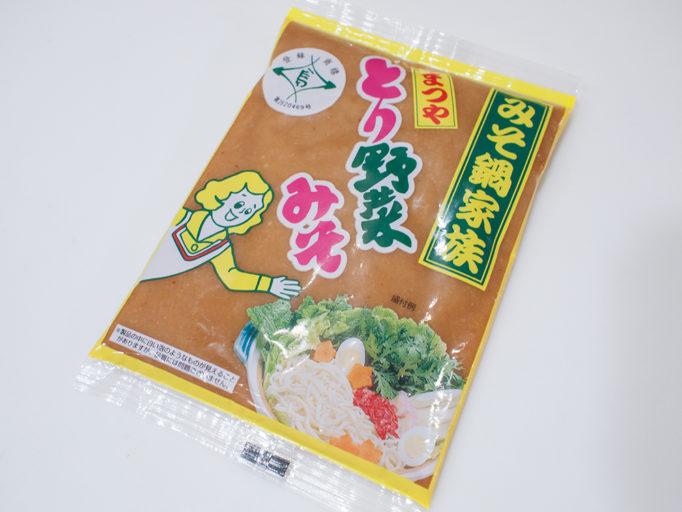まつやとり野菜みそパッケージ