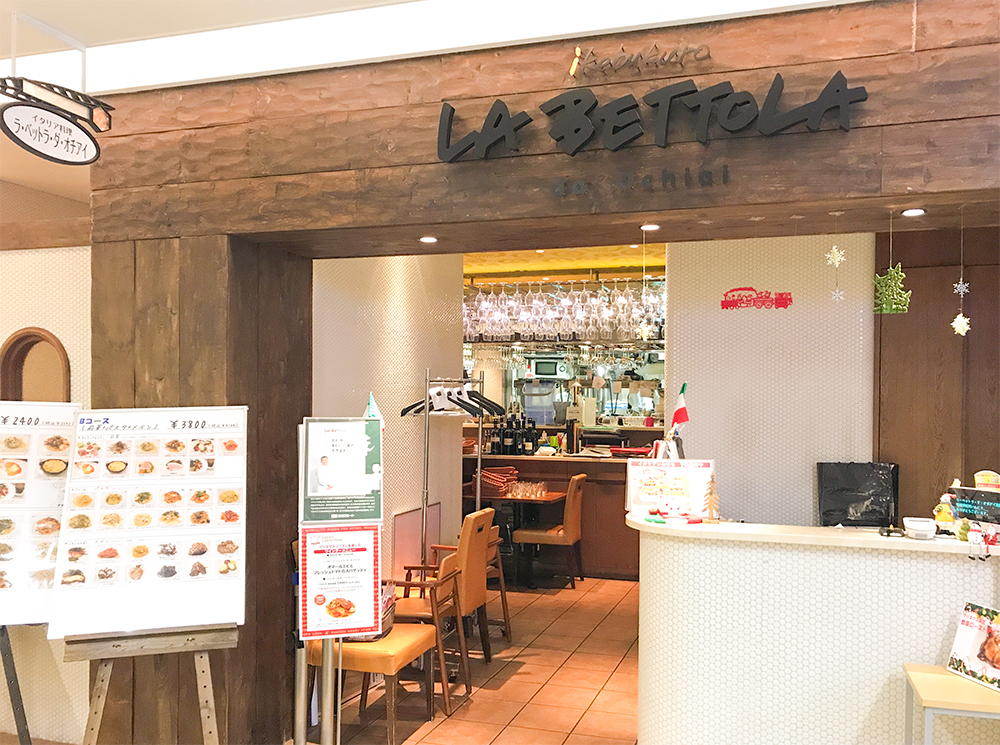 ラ・ベットラ・ダ・オチアイ池袋店