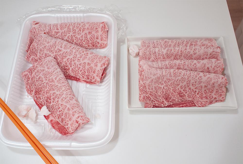 小分けにしやすい冷凍牛肉
