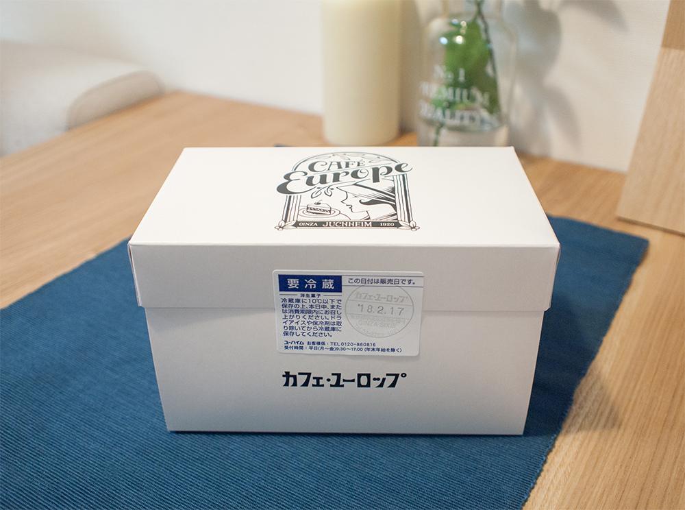 カフェ・ユーロップの箱