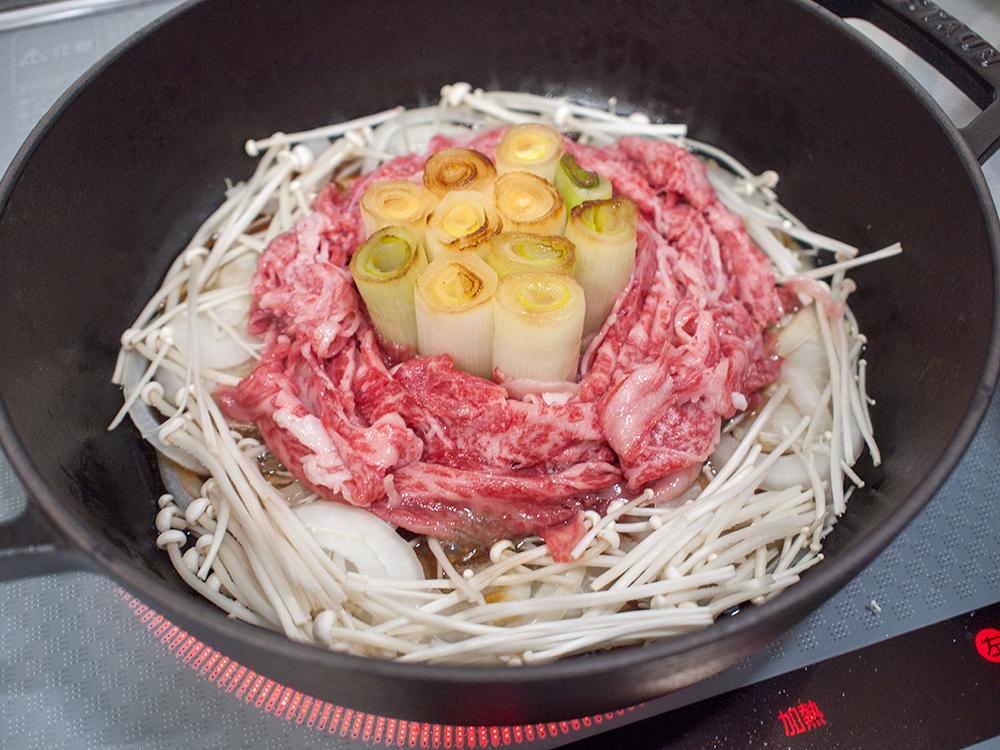 スタンディングねぎの牛肉鍋