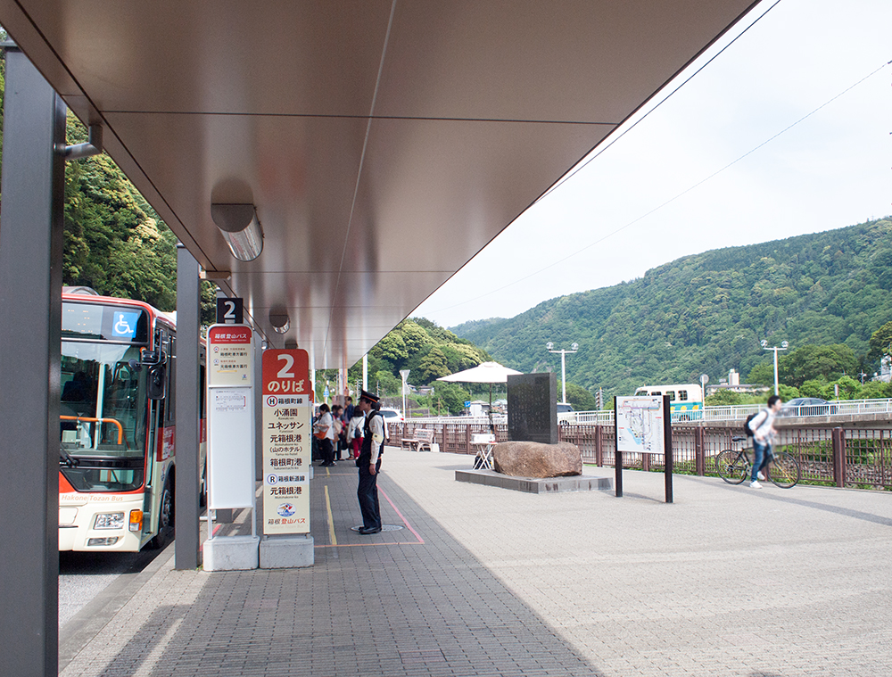 箱根湯本のバス停