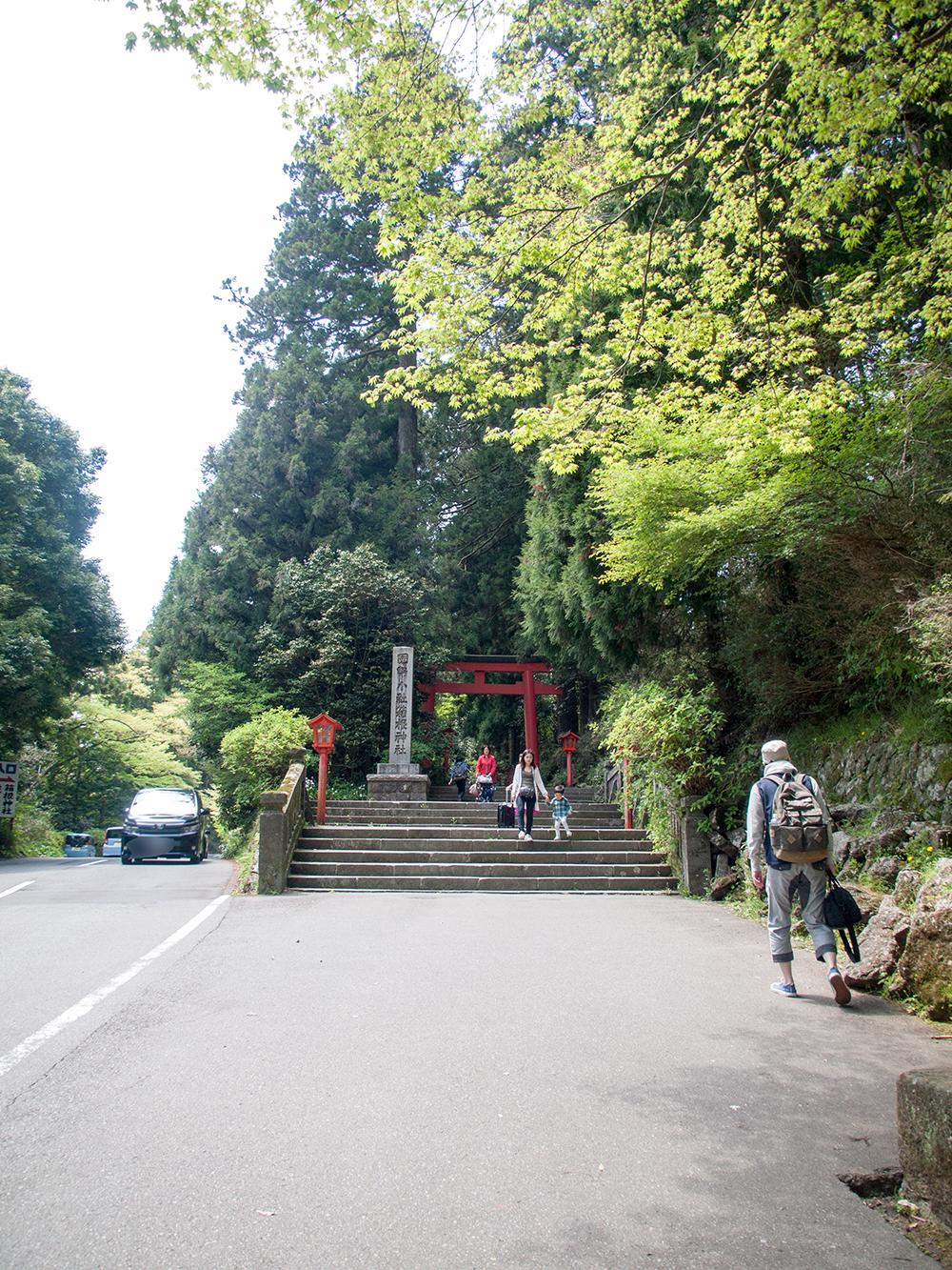 箱根神社入り口