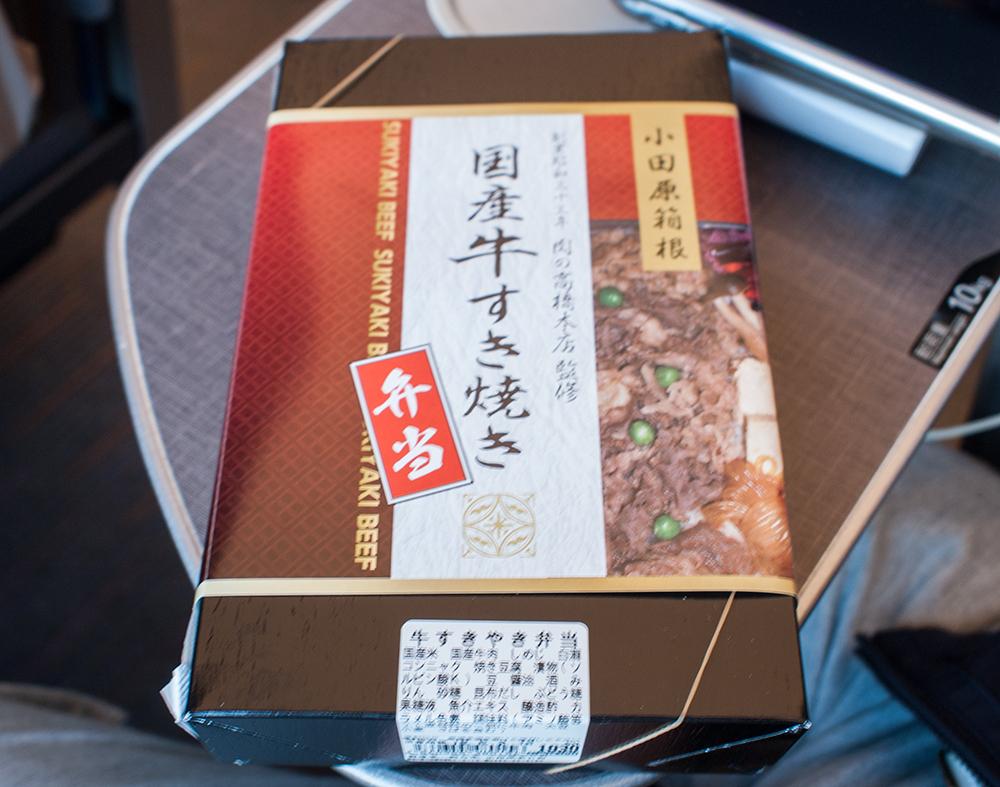すき焼き弁当パッケージ