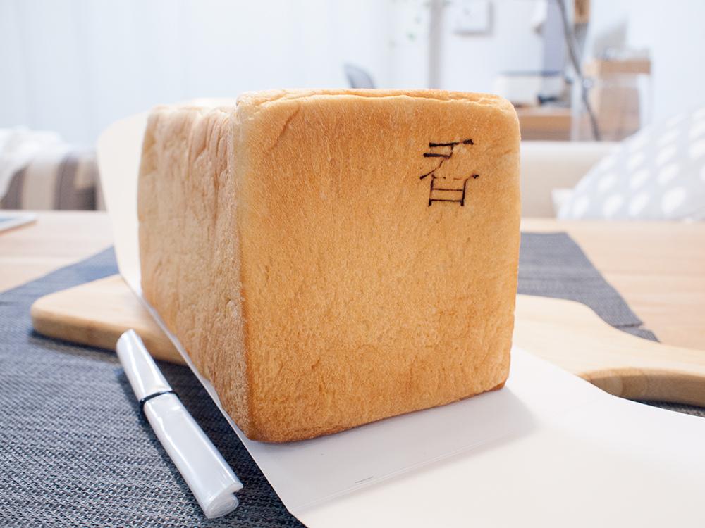 俺のベーカリーの食パン香の刻印