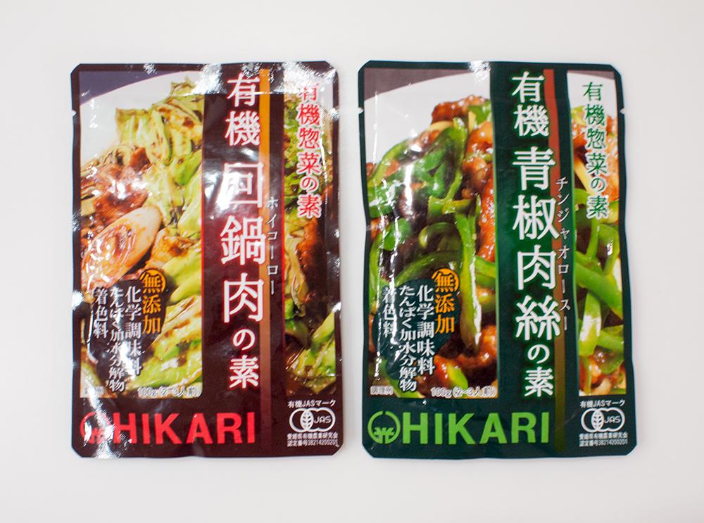 HIKARIの回鍋肉と青椒肉絲ソースパッケージ