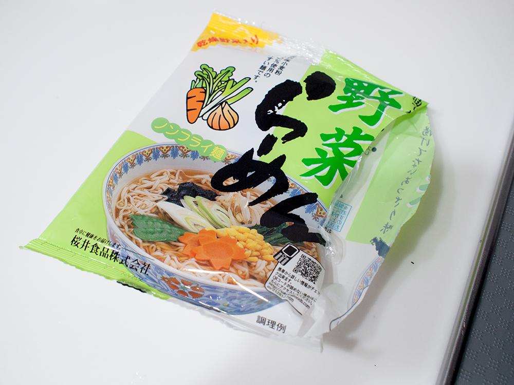 ノンフライ野菜らーめんパッケージ