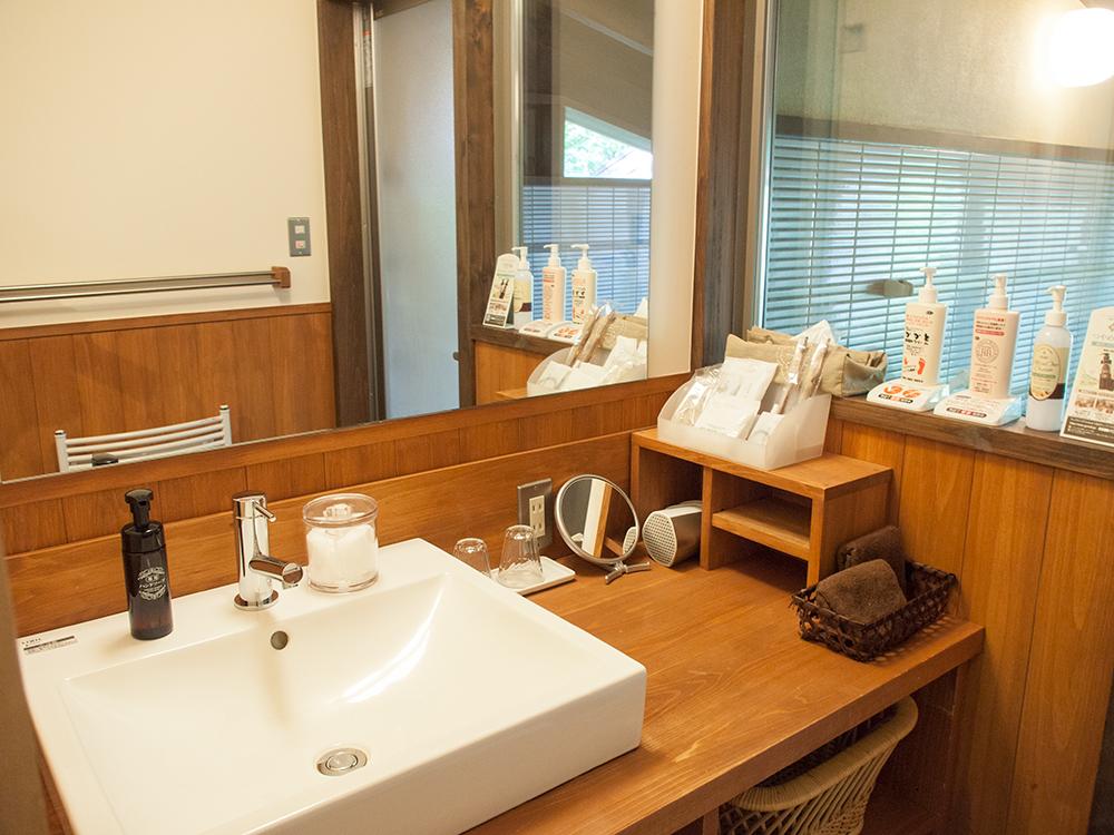 尚文の離れ 露天風呂付き客室の洗面所
