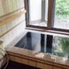 尚文の離れ 露天風呂付き客室のお風呂