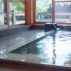 尚文の螢雪の湯