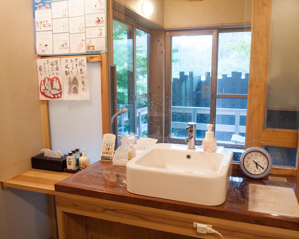 尚文の螢雪の湯の洗面所
