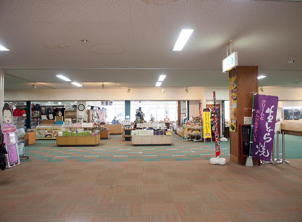 谷川岳ロープウェイの売店
