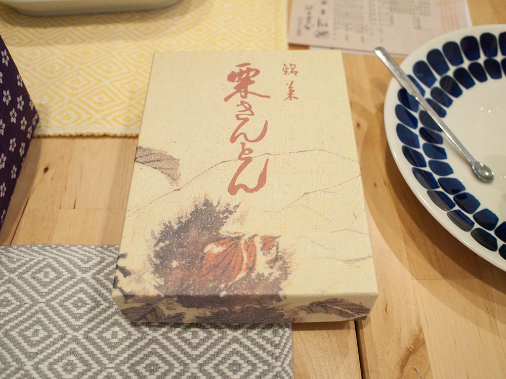 川上屋の栗きんとんの箱
