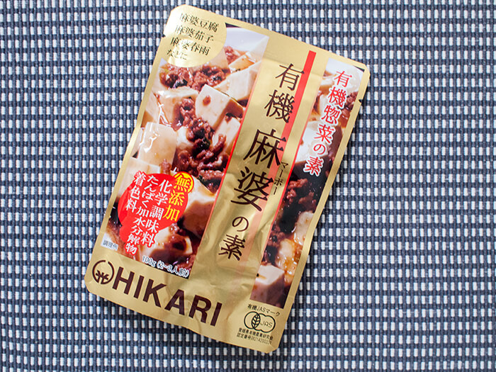 ヒカリ食品の麻婆豆腐の素 パッケージ