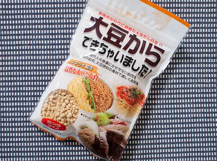 大豆ミートパッケージ