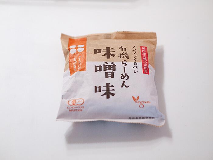 低脂質な味噌ラーメンのパッケージ