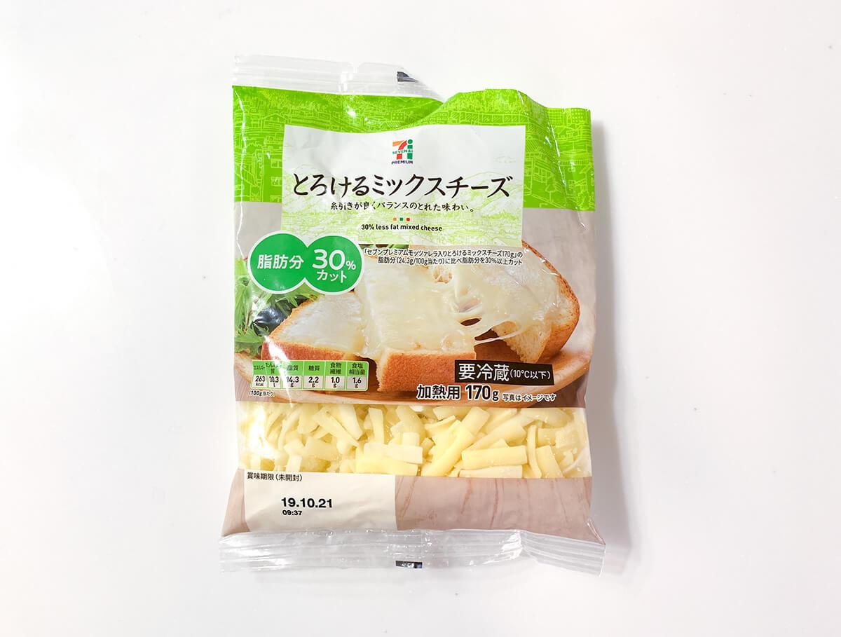 セブンプレミアム 脂肪カットチーズのパッケージ