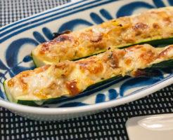 ズッキーニのグラタン風チーズ焼き