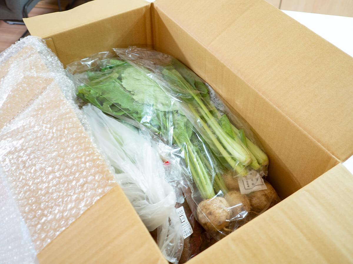パルシステム有機野菜お試しセット