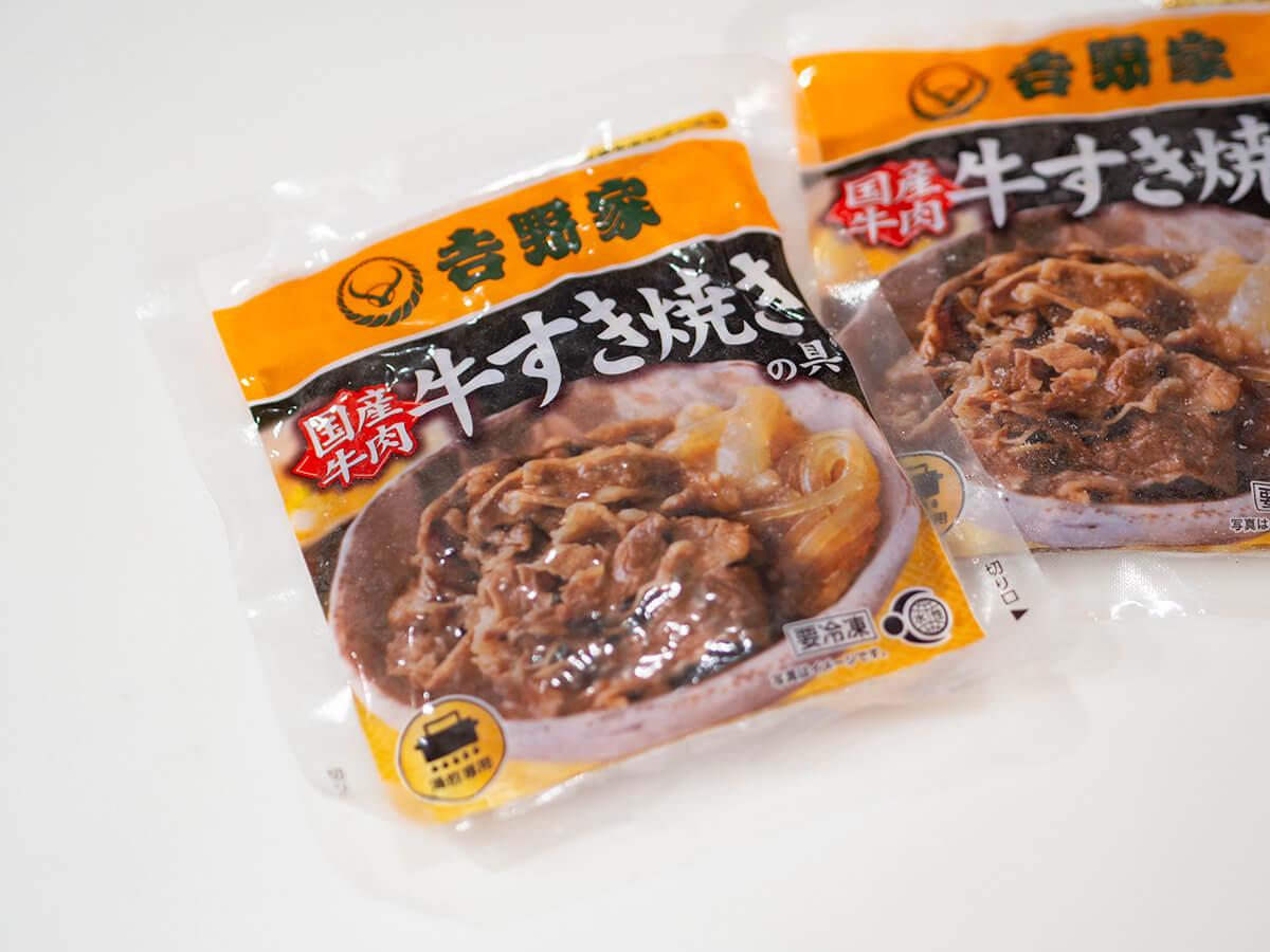 吉野家の冷凍食品 牛すき焼きの具