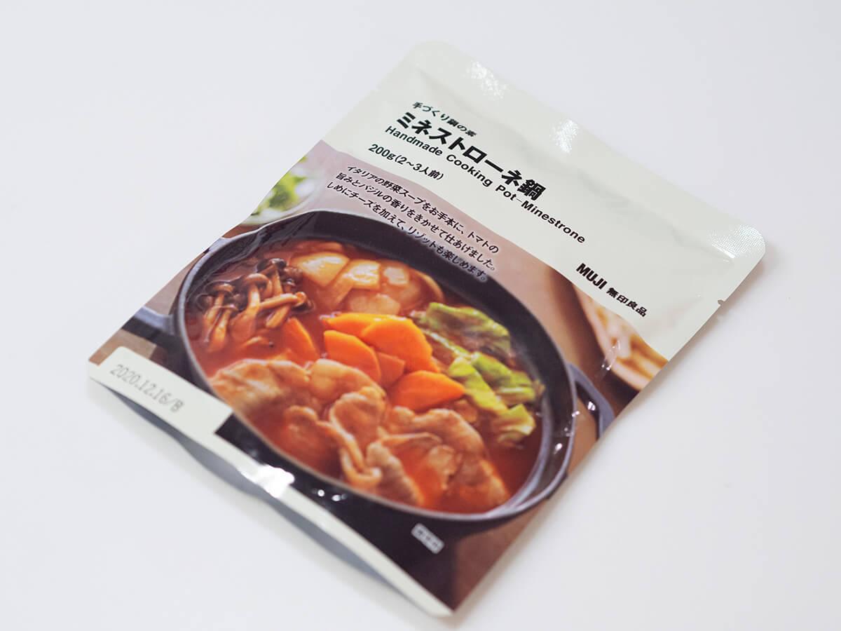 無印良品のミネストローネ鍋のパッケージ