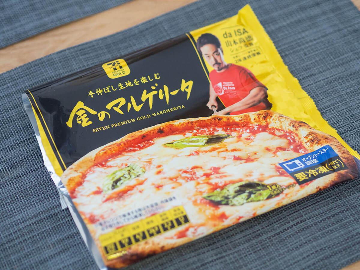 ダ・イーサ監修冷凍ピザのパッケージ