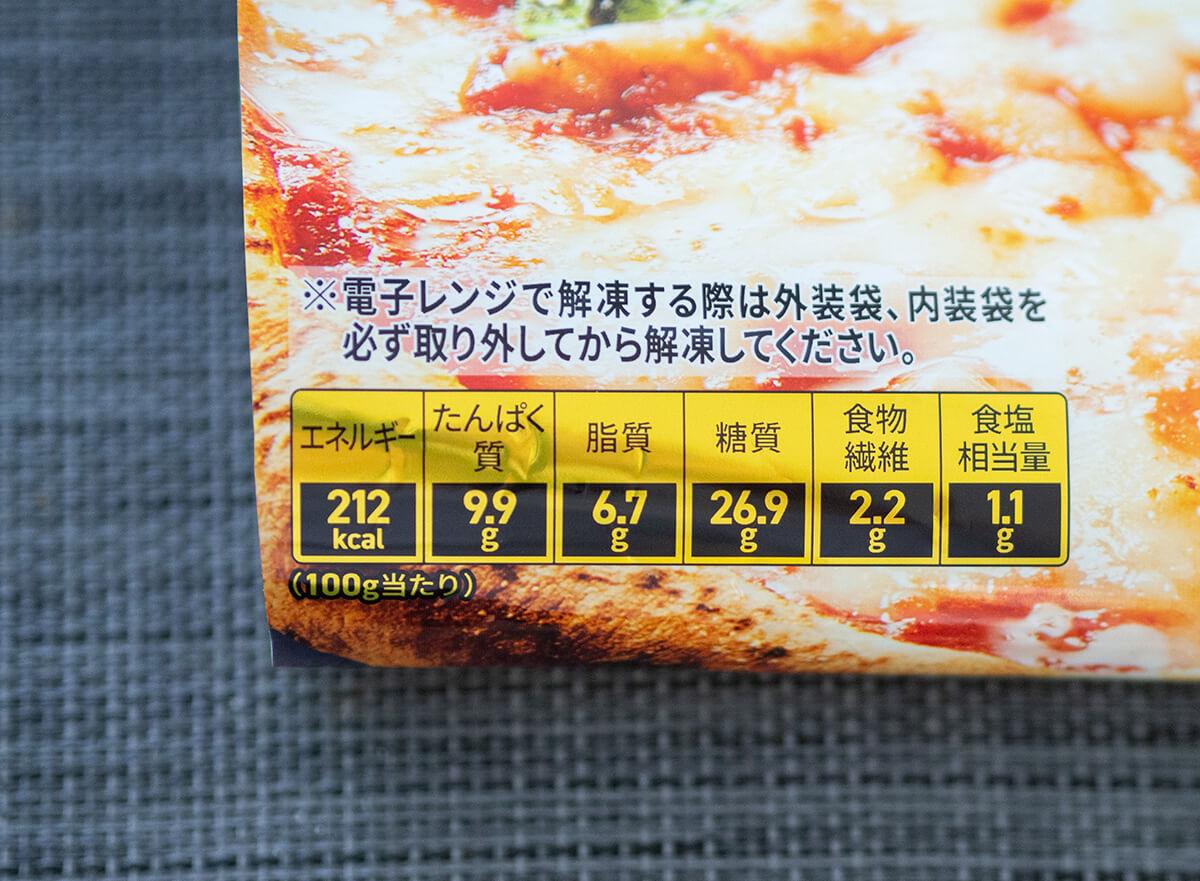 ダ・イーサ監修冷凍ピザの栄養成分