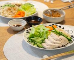 シンガポールチキンライスがメインの食卓