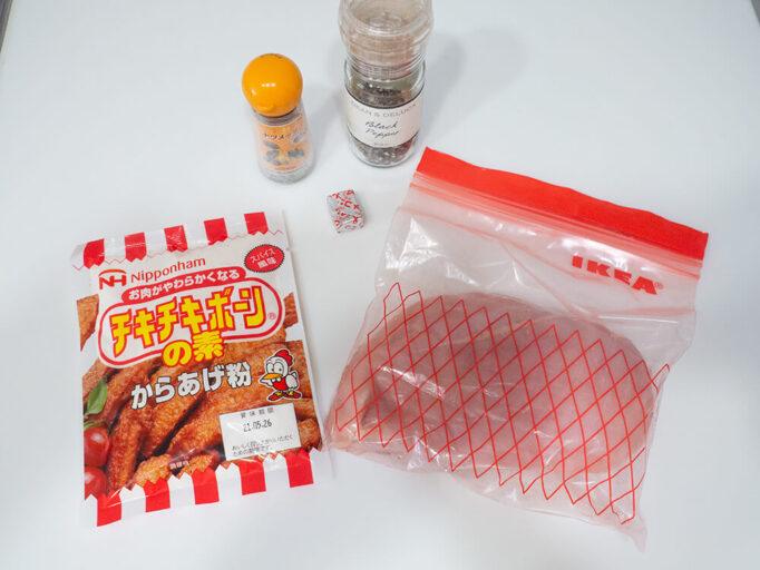 鶏胸肉バーガーパテの材料