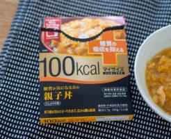 レトルト食品マイサイズのパッケージ