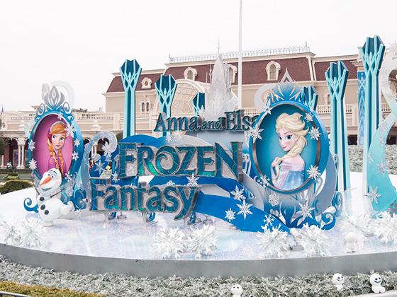 frozenfantasy2