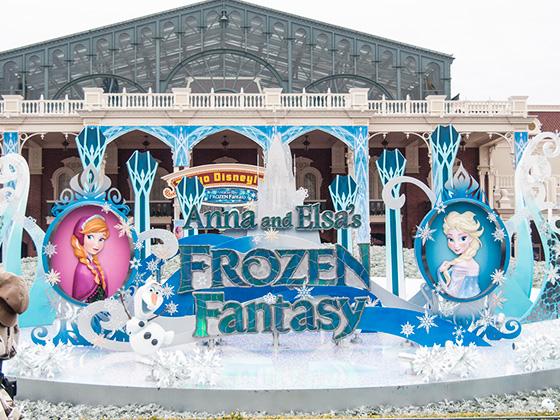 frozenfantasy8