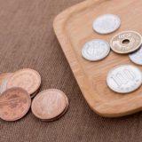 小銭イメージ