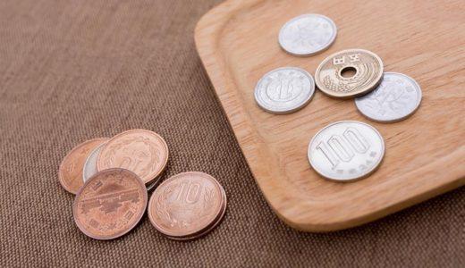 家購入の資金計画:家計簿ソフト【マネーフォワード】で貯金が増えたワケ